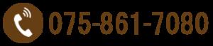 神谷耳鼻咽喉科 電話番号